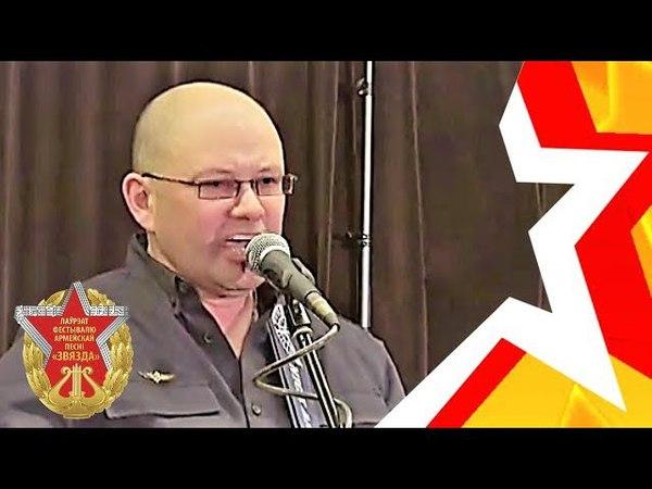Николай АНИСИМОВ Пилотажный рок н рол СВЕТЛАНА