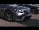 Возможности нового Mercedes S- Class