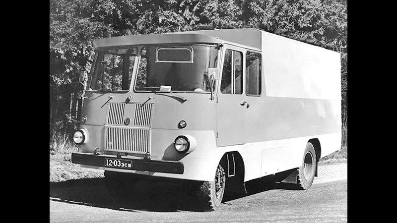 ТА 9Е2 1969 75