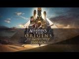 Кровь и песок | Assassin's Creed Origins (PS4 PRO)