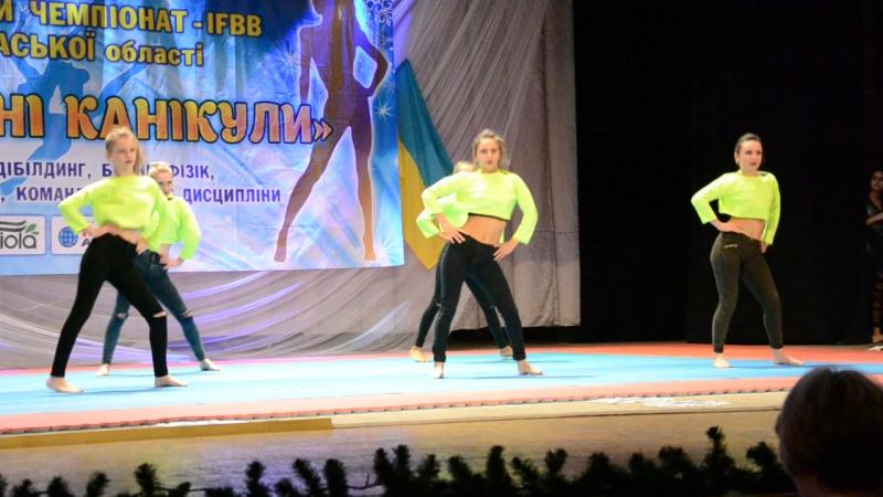 Колектив School dance композиція Вуличні танці керівник Матвєєва Світлана