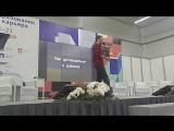 Проблемная лекция «Как договориться с роботом», Василий Поляков