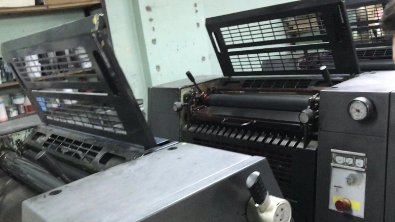 Офсетная печатная машина формата B3, Hiedelberg GTO 52-4