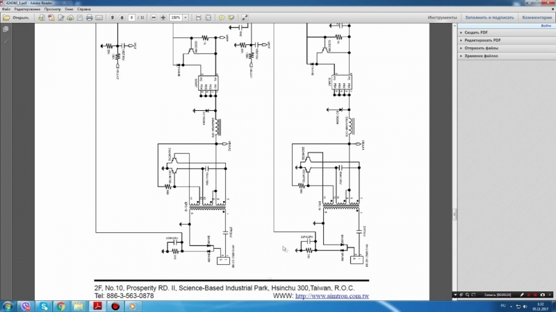 Ремонт монитора ViewSonic VP2250wb Программа-минимум