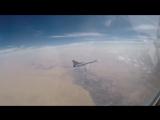 Ту-22М3 под прикрытием Су-30СМ нанесли удар по объектам террористов ИГ в Сирии