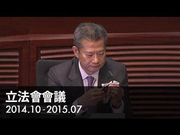 2015.05.20 黃毓民:政府官員送仔女去外國讀書,然後喺香港搞國民教育,叫香28