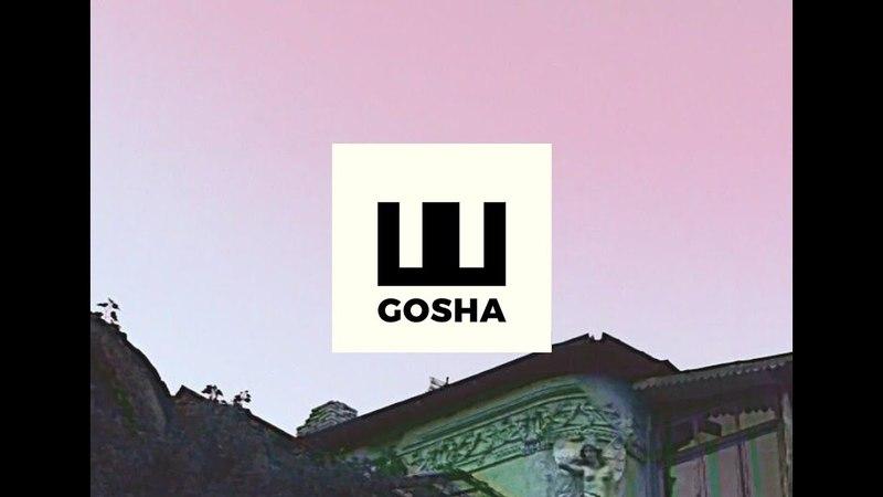 Gosha Shermadini - Marihuana