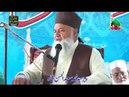 ALHAJALHAJ SYED MUHAMMAD SAEED UL HASSAN SHAH SAHIB SEERAT UL NABI