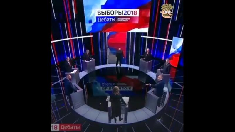Клоунские дебаты...желающих возглавить Россию 🤔