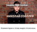 Ник Фёдоров фото #15