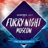 Moscow Furry Night
