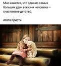 Анастасия Ляпунова фото #33