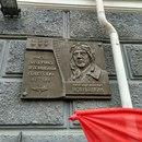 Олег Грабак фото #32