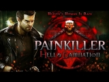 Painkiller Hell &amp Damnation ностальгия, треш, угар и расчленёнка! (16+) ч.3