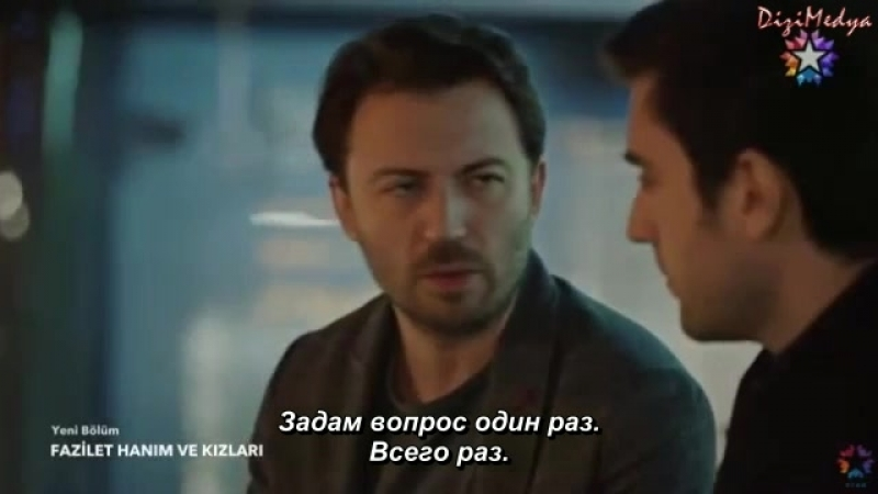 ГФИД 44 - Разговор Ягыза и Гекхана (рус.суб)