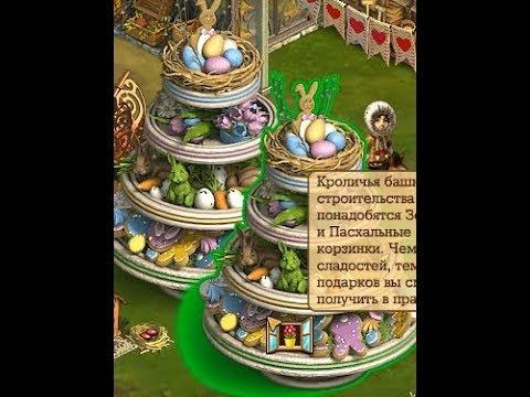 Rabbit Towers Klondike Кроличья башня Клондайк