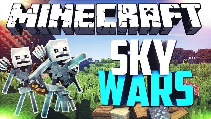 Жёсткая серия Sky wars 1 (3 победы 1порожение)