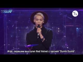 150922 Red Velvet @ Jonghyun's Blue Night Live 'Harmony' Concert (рус.саб)