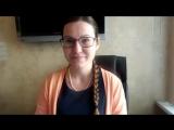 Юлия Горбовская рассказывает, как подготовиться к первому занятию с школьниками