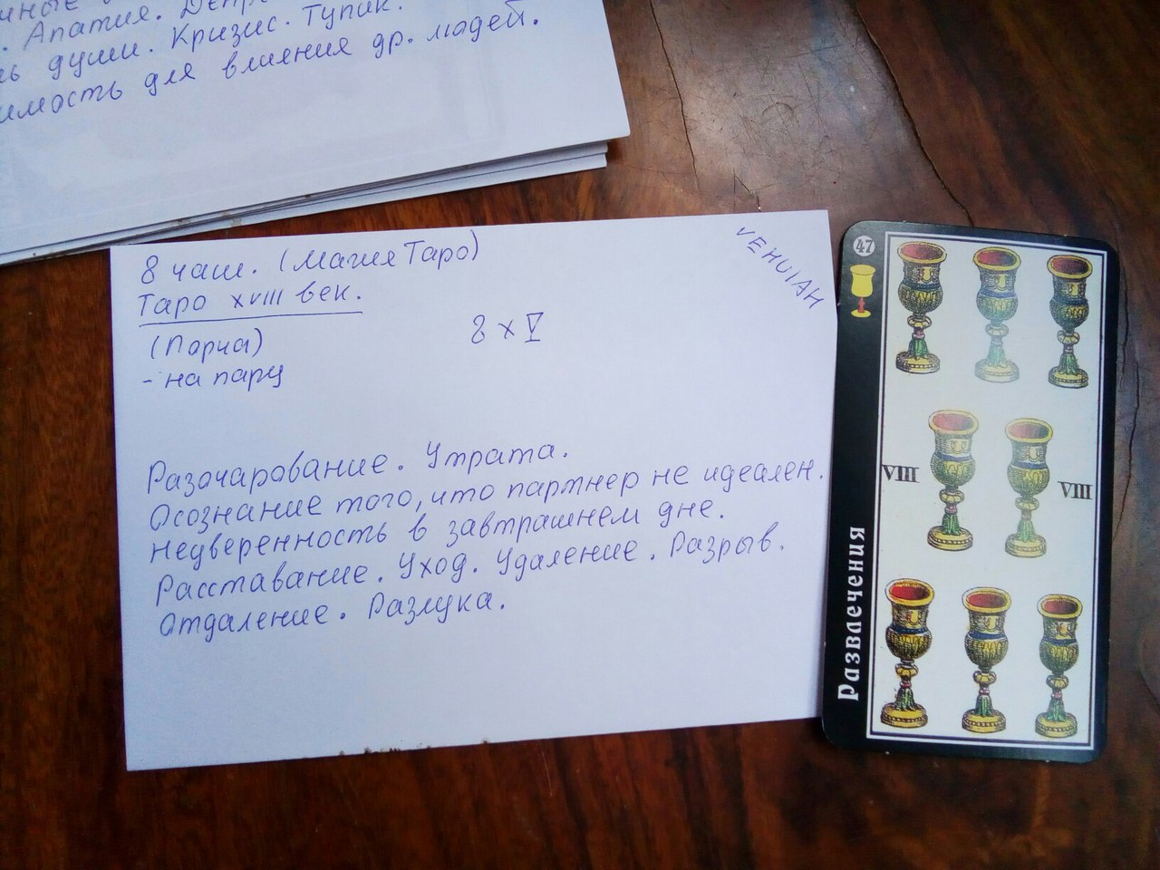 Рунограмма - Конверты с магическими программами от Елены Руденко. Ставы, символы, руническая магия.  - Страница 6 J_wtaTicAks