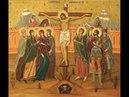 Acatistul Sfintelor si Mantuitoarelor Patimi ale Domnului nostru Iisus Hristos Sfart