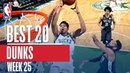 Best 20 Dunks From Week 25 of the NBA Season (LeBron, Giannis, Ben Simmons and More!) #NBANews #NBA