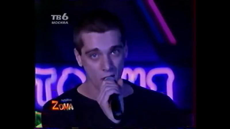 лесоповал королева марго 8 тыс. видео найдено в Яндекс.Видео.mp4