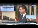 Александр Новак пролонгирование договора ОПЕК создает стабильность в отрасли - Россия 24