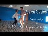 Salsa Casino. Denis Lopatkin & Evgeniya Samokrutova || Dance Studio 25.5