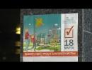 Кондопожане голосуют за проект программы Комфортная городская среда