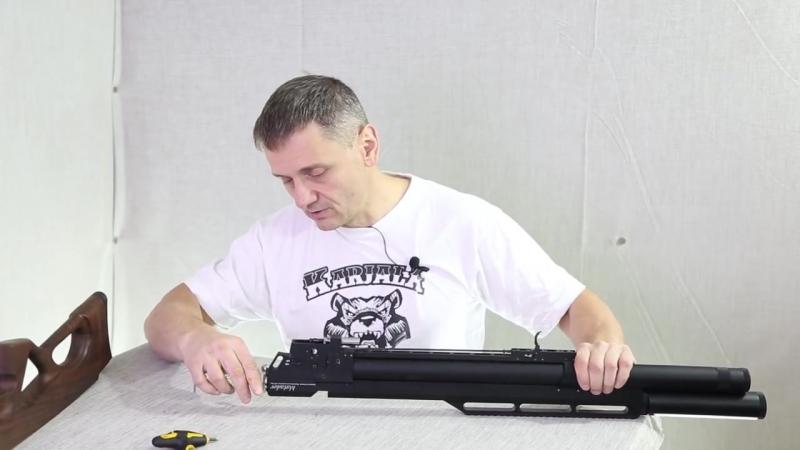 EDgun Matador R5 caliber 30