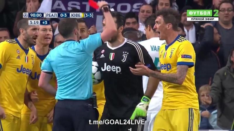 Реал Мадрид 1:3 Ювентус ⚽️  ЛигаЧемпионов 2017/18 UCL   1/4 финала   ОтветныйМатч