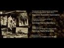 Колыбельная с четырьмя дождями Полина Агуреева Музыка С.Пожлаков, автор текста Л.Лучкин.mp4