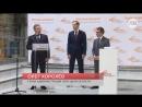 Денис Мантуров открыл новый логистический центр EuroCement в Липецкой области