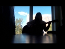 танцы минус - половинка меня (cover by infans)