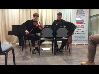 Радослав Яроцкий (альт) и Давид Рыдза (аккордеон)
