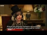Lady Gaga — Интервью для «BBC Breakfast» Часть 2 (RUS SUB)