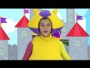 ДЕЛАЙ ТАК - КУКУТИКИ - Развивающая обучающая детская песенка мультик для малышей про зарядку и звуки