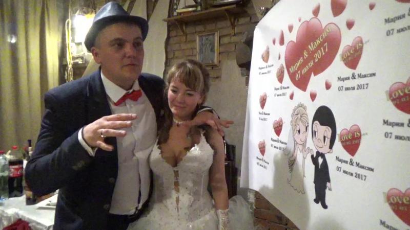 Видеоотзыв со свадьбы Марии и Максима 7.07.2017 в стиле love is