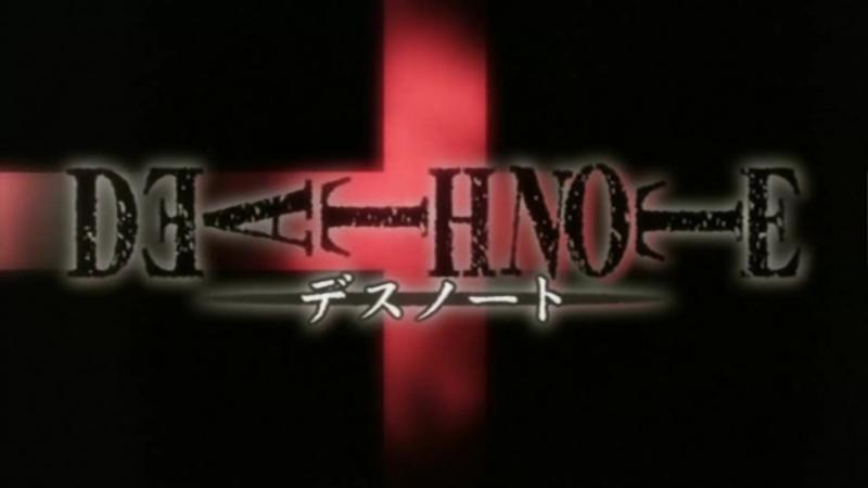 Death Note OP 1