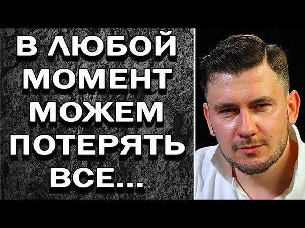 Дмитрий Глуховский - MЫ ЖИВEМ В НEПPEДCКAЗYEМOE ВPEМЯ... 18.04.2018