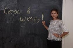 Как самарцы готовятся к новому учебному году?    ProGorodSamara.ru выя