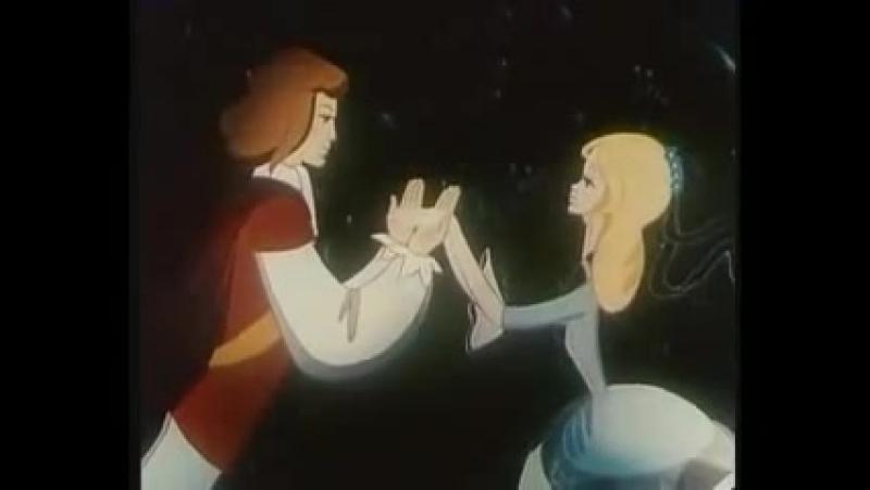 Песня Золушки и принца