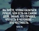 Тоня Гришина фото #40