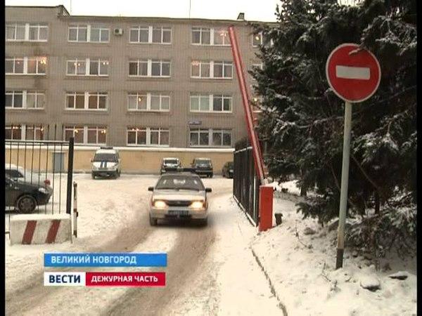 Вести Дежурная Часть Великий Новгород 29 01 2012