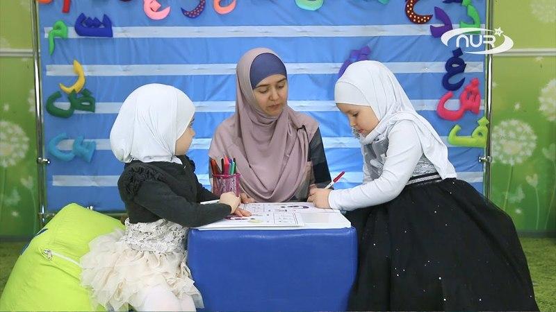 Азбука Корана: буква ﻕ