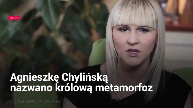 Agnieszka Chylińska to królowa metamorfoz - plotek.pl