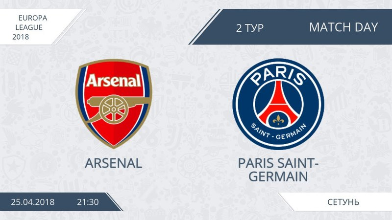 AFL18. Europa League. Group G. Day 2. Arsenal - Paris Saint-Germain