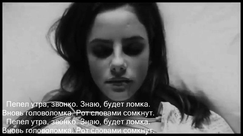 Сюзанна Абдулла - Я Сон трава