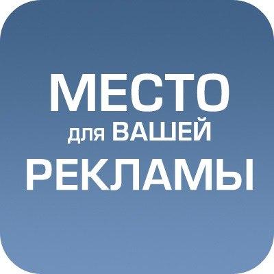 https://pp.userapi.com/c621515/v621515573/b8df/TGRAk39Kr-k.jpg